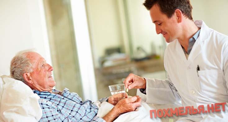 Базовый алкоголизм лечение клиника калиниченко донецк кодирование от алкоголизма