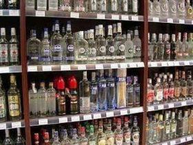 Как убрать кодировку на алкоголь