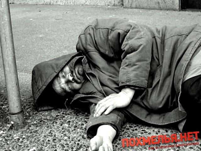 Фотографии людей больных алкоголизмом