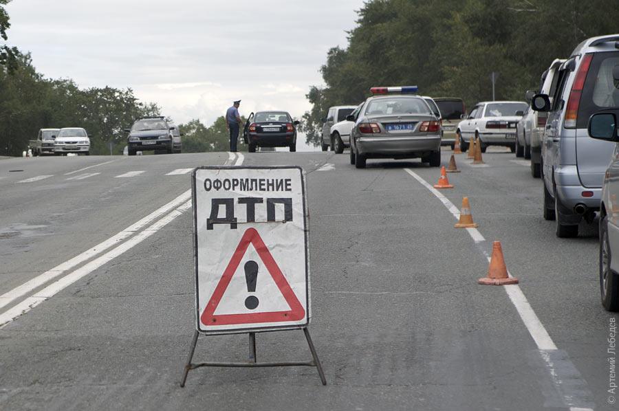 ДТП с участием полицейских